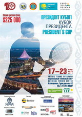 President's Cup ITF Womens Circuit 2017