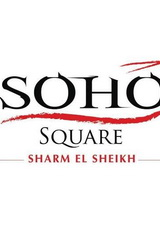 Soho Square Egypt F2 Women's Future 2018