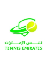 17th UAE Dubai ITF Junior Championships