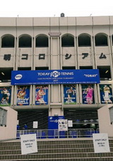 Toray Pan Pacific Open 2017