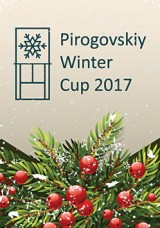 Pirogovskiy Winter Cup 2017