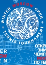 Winter Moscow Open 2017
