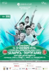 Davis Cup 2019. Group I Europe/Africa Zone. Round 1