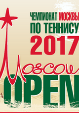 Moscow Open 2017