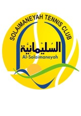 Egypt ITF World Tennis Tour 2020 W48 Women