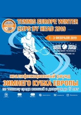 Zone D B16 2019 Tennis Europe Winter Cups by HEAD