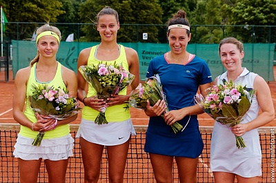 ITF Women's Circuit. Future Alkmaar. Разгром в финале