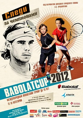 Tennis Europe 16U. Babolat Cup (Ukraine).