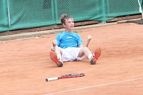 ITF Juniors. The 24th Slovak Junior Indoor. Згировский и Леоненко покинули турнир