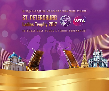 St. Petersburg Ladies Open