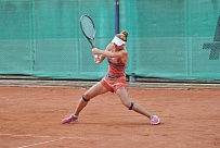 ITF Womens Circuit. TENNIS ORGANISATION CUP. Толибова покинула турнир