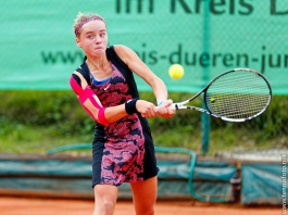 ITF Women's Circuit. GD TENNIS CUP. Старт Канапацкой
