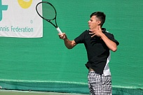 ITF World Tour. Aktobe International. Шило остановили