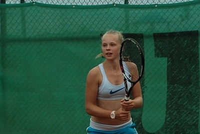 ITF Junior Circuit. Orange Cup.