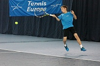 ITF Juniors. Atik ITF Junior Cup. Бардин проиграл