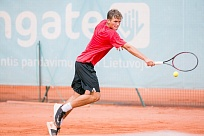 ITF World Tour. Merko Estonian Open. Борисюк оступился в финале квалификации