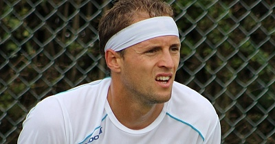 ITF World Tour. Bad Salzdetfurth Open. Игнатик в Германии