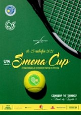 Smena Cup 2021