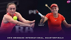 WTA Tour. Brisbane International. Саснович уступила в четвертьфинале.