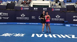 ITF Women's Circuit. Zhuhai Open. Есть трофей!