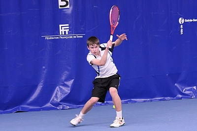 Tennis Europe 16U. Radom Open