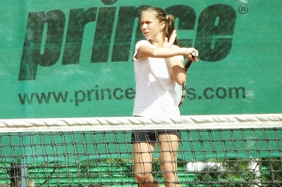 ITF Women's Circuit. Almaty Womens. Ева Александрова покинула турнир