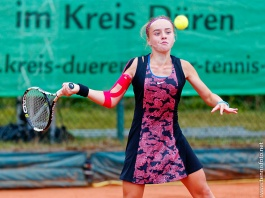 ITF Junior Circuit. 59th Trofeo Bonfiglio - Campionati Internazionali d'Italia Juniores. Канапацкая проиграла в первом круге
