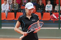 ITF Women's Circuit. Internationale Württembergische Hallenmeisterschaften. Илона Кремень покинула турнир