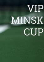 VIP Minsk Cup 2019