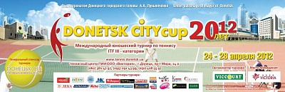 ITF Junior Circuit. Donetsk City Cup