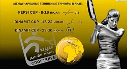 ITF Juniors. Dynami:t Cup. Итоги пятницы