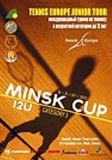 Tennis Europe 12U. Minsk Cup.